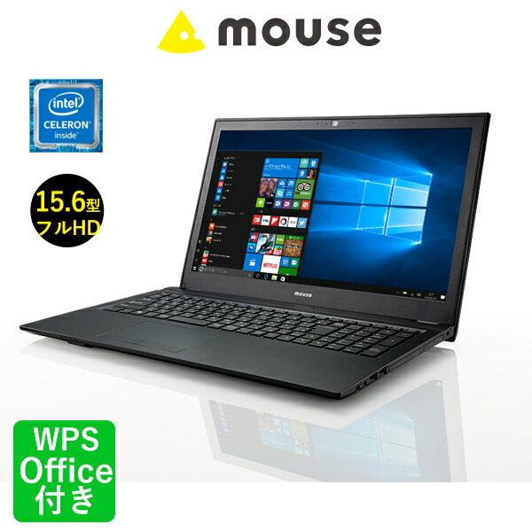 【ポイント10倍♪〜1/28 15時まで】MB-F520BD-MA ノートパソコン パソコン 15.6型 Windows10 Celeron N4100 8GB メモリ 500GB HDD マウスコンピューター PC BTO カスタマイズ マカフィ— WPS Office付き 新品