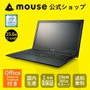 【送料無料/ポイント10倍】マウスコンピューター [ノートパソコン] 《 MB-F535EN-MA-AP 》 【 Windows 10 Home/Core i3...