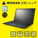 【送料無料】マウスコンピューター [ノートパソコン] 《 MB-F535B-S5-MA-SD 》 【 Windows 10 Home/Core i3-7100U...