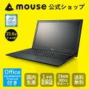 【送料無料/ポイント10倍】マウスコンピューター [ノートパソコン] 《 MB-F555BN-S2-MA-AB 》 【 Windows 10 Home/Core...