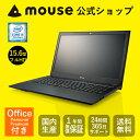 【送料無料/ポイント10倍】マウスコンピューター [ノートパソコン] 《 MB-F555EN-MA-AP 》 【 Windows 10 Home/Core i5...