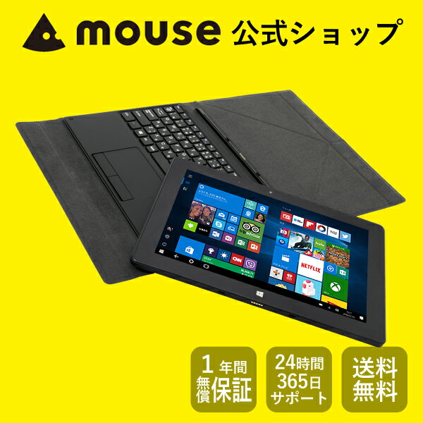 【ポイント5倍♪〜8/24(金)10時まで】【送料無料】マウスコンピューター [タブレットPC] 《 MT-WN1003 》 【 Windows 10 Home/Atom x5-Z8350/2GB メモリ/64GB ストレージ/高速無線LAN/着脱式キーボード/Microsoft Office付き(Office Mobile) 】《新品》
