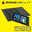 《アウトレット》【送料無料】マウスコンピューター [タブレットPC] 《 MT-WN1003-MA-QD 》 【 Windows 10 Home/Atom x5...