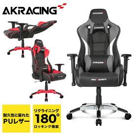 AKRacing(エーケーレーシング) Pro-X ゲーミングチェア(カラー:レッド/グレー) ※メーカー直送の為、配送業者・時間指定不可※ <午前中指定でのお届けとなります>