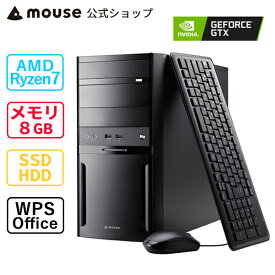 mouse DT8-G-MA AMD Ryzen 7 3700X 8GB メモリ 256GB M.2 SSD 1TB HDD GeForce GTX1650 SUPER DVDドライブ デスクトップ パソコン Windows10 WPS Office付きマウスコンピューター PC BTO 新品