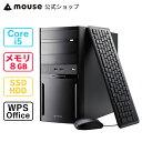 【10/30は楽天カード&エントリー類合わせてポイント最大25倍】mouse DT5-MA Core i5-9400 8GB メモリ 256GB M.2 SSD 1TB HDD DVDドライブ デスクトップ パソコン Windows10 WPS Office付き mouse マウスコンピューター PC BTO 新品