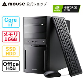 mouse DT7-G-MA-AB (第10世代CPU) Core i7-10700 16GB メモリ 512GB M.2 SSD 1TB HDD GeForce GTX1650 SUPER DVDドライブ 無線LAN デスクトップ パソコン Windows10 Office付き mouse マウスコンピューター PC BTO 新品