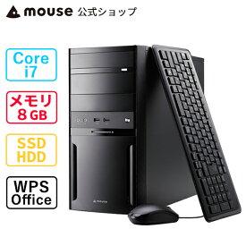 mouse DT7-MA Core i7-9700 8GB メモリ 256GB M.2 SSD 1TB HDD DVDドライブ デスクトップ パソコン Windows10 WPS Office付き mouse マウスコンピューター PC BTO 新品