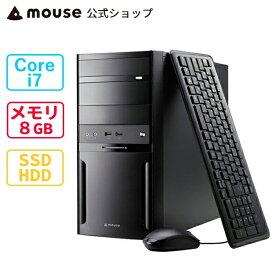 【旧製品】mouse DT7-MA Core i7-9700 8GB メモリ 256GB M.2 SSD 1TB HDD DVDドライブ デスクトップ パソコン Windows10 mouse マウスコンピューター PC BTO 新品