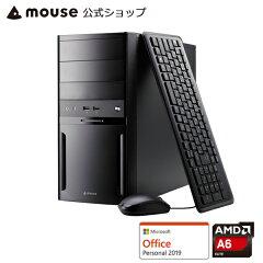 LM-iG810SD-S2H2-MA-SDデスクトップパソコンWindows10HomeCorei5-9600K8GBメモリ240GBSSD2TBHDDGeForceGTX1050無線LANマカフィーマウスコンピューターPCBTOカスタマイズWPSOffice付き新品