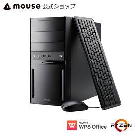 【7/4 20:00〜エントリーでポイント7倍】LM-AG400BN-M2S2-MA デスクトップ パソコン Windows10 AMD Ryzen 5 3600 8GB メモリ 256GB M.2 SSD GeForce GTX1650 SUPER WPS Office付き mouse マウスコンピューター PC BTO 新品