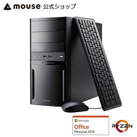 【7/4 20:00〜エントリーでポイント7倍】LM-AG400XN-M2SH2-MA-AP デスクトップ パソコン AMD Ryzen 7 3700X 8GB メモリ 256GB M.2 SSD 1TB HDD GeForce GTX1650 SUPER Microsoft Office付き mouse マウスコンピューター PC BTO 新品