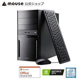 【エントリーでポイント7倍♪】【ポイント10倍♪】LM-iG700XN-SH2-MA-AP デスクトップ パソコン Core i7-8700 8GB メモリ 240GB SSD 1TB HDD GeForce GTX 1050 Ti Microsoft Office付き mouse マウスコンピューター PC BTO 新品