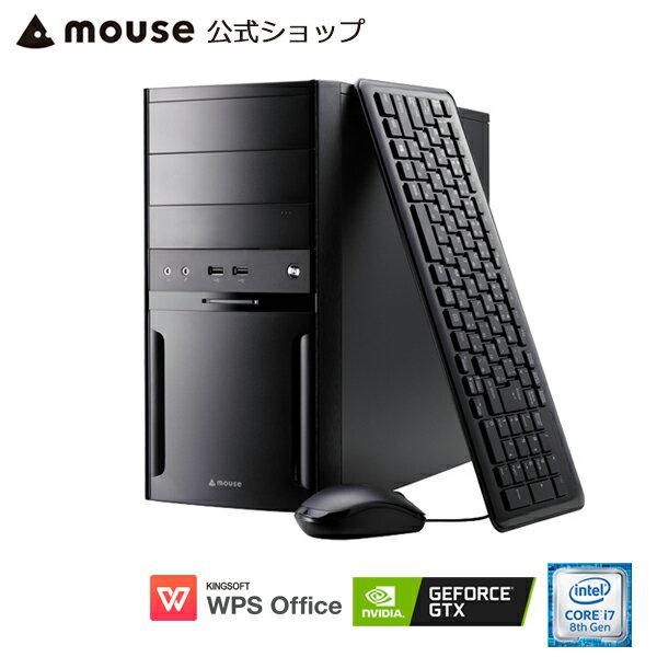 【さらにエントリーでポイント5倍♪】【ポイント10倍♪〜5/13 15時まで】LM-iG700XN-SH2-MA デスクトップ パソコン Core i7-8700 8GB メモリ 240GB SSD 1TB HDD GeForce GTX 1050 WPS Office付き mouse マウスコンピューター PC BTO 新品