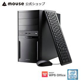 【スマホエントリーでポイント10倍】【ポイント10倍♪】LM-iH700BN-MA デスクトップ パソコン Core i3-8100 8GB メモリ 1TB HDD WPS Office付き mouse マウスコンピューター PC BTO 新品