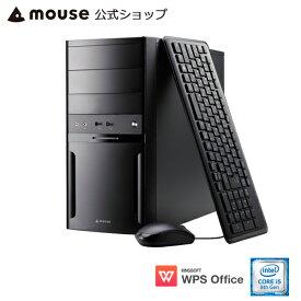 【エントリーでポイント7倍♪】【ポイント10倍♪】LM-iH700SN-SH-MA デスクトップ パソコン Core i5-8400 8GB メモリ 120GB SSD 2TB HDD WPS Office付き mouse マウスコンピューター PC BTO 新品