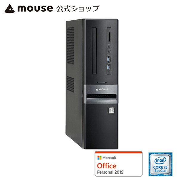 【さらにエントリーでポイント5倍♪】【Office付き★2,000円OFFクーポン対象♪】【ポイント10倍♪〜6/10 15時まで】LM-iHS410SD-SH-MA-AP デスクトップ パソコン Core i5-8400 8GB メモリ 120GB SSD 1TB HDD Microsoft Office付き mouse マウスコンピューター PC BTO 新品
