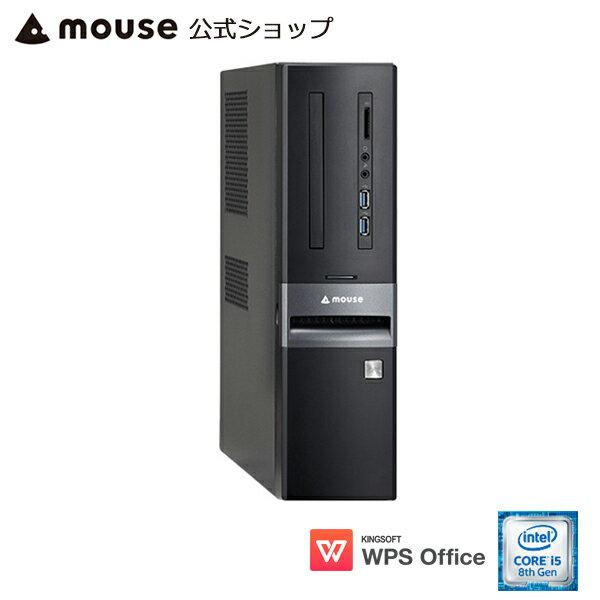 【マラソン期間中 エントリーでポイント10倍♪】+【ポイント10倍♪】LM-iHS410SD-SH-MA デスクトップ パソコン Core i5-8400 8GB メモリ 1TB HDD 120GB SSD WPS Office付き mouse マウスコンピューター PC BTO 新品