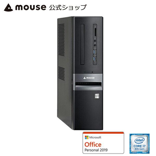 【さらにエントリーでポイント5倍♪】【Office付き★2,000円OFFクーポン対象♪】【ポイント10倍♪〜6/10 15時まで】LM-iHS410XD-SH-MA-AP デスクトップ パソコン Core i7-8700 8GB メモリ 120GB SSD 1TB HDD Microsoft Office付き mouse マウスコンピューター PC BTO 新品
