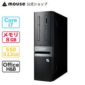 mouse SL7-MA-AB (第10世代CPU) デスクトップ パソコン Windows10 Core i7-10700 8GBメモリ 512GB M.2 SSD DVDドライブ 無線LAN Office付き マウスコンピューター 新品 ※2021年5月19日15時より一部構成と価格変更
