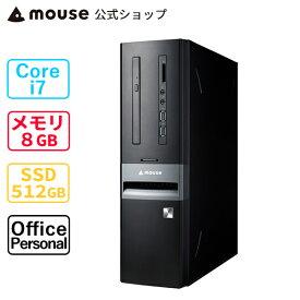 mouse SL7-MA-AP (第10世代CPU) デスクトップ パソコン Windows10 Core i7-10700 8GB メモリ 512GB M.2 SSD DVDドライブ 無線LAN Office付き マウスコンピューター 新品 ※2021年5月19日15時より一部構成と価格変更