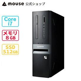 mouse SL7-MA (第10世代CPU) デスクトップ パソコン Windows10 Core i7-10700 8GB メモリ 512GB M.2 SSD DVDドライブ 無線LAN mouse マウスコンピューター PC BTO 新品 ※2021年5月19日15時より一部構成と価格変更