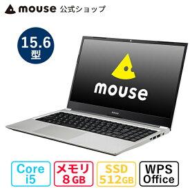 mouse B5-i5-MA 15.6型 Core i5-1035G1 8GB メモリ 512GB M.2 SSD WPS Office ノートパソコン office付き 新品 マウスコンピューター PC BTO