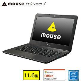 ノートパソコン office付き 新品 mouse C1-MA-AP 11.6型 Celeron N4100 8GB メモリ 256GB SSD Microsoft Office付き mouse マウスコンピューター PC BTO