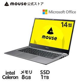 mouse C4-MA-AB 14型 Celeron N4100 8GB メモリ 256GB SSD ノートパソコン office付き 新品 mouse マウスコンピューター PC BTO※6/23販売開始、C1-MAの後継品になります。
