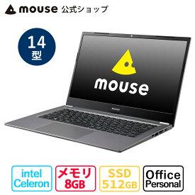 mouse C4-MA-AP 14型 Celeron N4100 8GB メモリ 256GB SSD ノートパソコン office付き 新品 mouse マウスコンピューター PC BTO※6/23販売開始、C1-MAの後継品になります。