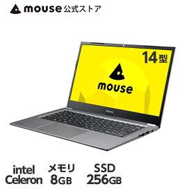 【マラソン期間中★ポイントUP】mouse C4-MA 14型 Celeron N4100 8GB メモリ 256GB SSD ノートパソコン 新品 mouse マウスコンピューター PC BTO※6/23販売開始、C1-MAの後継品になります。