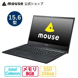 ノートパソコン 新品 mouse F5-celeron-MA パソコン 15.6型 Windows10 Celeron 8GB メモリ 256GB SSD DVDドライブ マウスコンピューター PC BTO