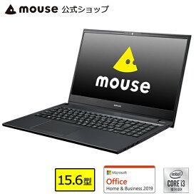 【高ポイント20倍】ノートパソコン office付き 新品 mouse F5-i3-MA-SD-AB パソコン 15.6型 Windows10 Core i3-10110U 8GB メモリ 256GB M.2 SSD 1TB HDD Microsoft Office付き mouse マウスコンピューター PC BTO