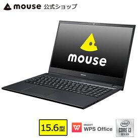 ノートパソコン office付き 新品 mouse F5-i3-MA パソコン 15.6型 Windows10 Core i3-10110U 8GB メモリ 256GB M.2 SSD DVDドライブ WPS Office付き mouse マウスコンピューター PC BTO