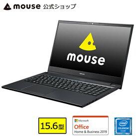ノートパソコン office付き 新品 mouse F5-celeron-MA-AB パソコン 15.6型 Windows10 Celeron 8GB メモリ 256GB SSD DVDドライブ Microsoft Office付き mouse マウスコンピューター PC BTO