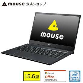 【エントリーでポイント7倍♪】【ポイント5倍♪】ノートパソコン office付き 新品 mouse F5-i5-MA-AP パソコン 15.6型 Windows10 Core i5-8265U 8GB メモリ 256GB SSD 1TB HDD DVDドライブ Microsoft Office付き mouse マウスコンピューター PC BTO