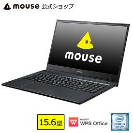 ノートパソコン office付き 新品 mouse F5-i5-MA パソコン 15.6型 Windows10 Core i5-8265U 8GB メモリ 256GB SSD 1TB HDD DVDドライブ WPS Office付き mouse マウスコンピューター PC BTO
