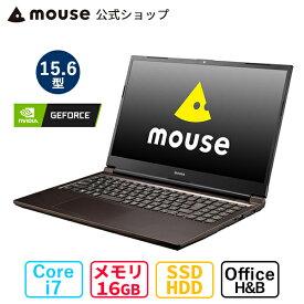 mouse K5-MA-AB 15.6型 Core i7-10750H 16GB メモリ 256GB M.2 SSD 1TB HDD GeForce MX350 Office付き ノートパソコン 新品 mouse マウスコンピューター PC BTO ※2021/2/3 12時よりMB-K700シリーズから後継モデルへ変更
