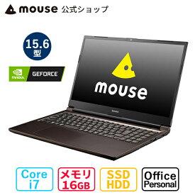 mouse K5-MA-AP 15.6型 Core i7-10750H 16GB メモリ 256GB M.2 SSD 1TB HDD GeForce MX350 Office付き ノートパソコン 新品 mouse マウスコンピューター PC BTO ※2021/7/5 15時より後継モデルへ変更 ※Windows 11へ無償アップグレード対象(提供開始後)