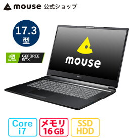 mouse K7-MA 17.3型 Core i7-10750H 16GB メモリ 256GB M.2 SSD 1TB HDD GeForce GTX1650 ノートパソコン 新品 mouse マウスコンピューター PC BTO ※8/4より後継機種へ変更