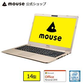 MB-B401S-M2S1-AP ノートパソコン パソコン 14型 Core i5-8265U 8GB メモリ 128GB M.2 SSD Microsoft Office付き mouse マウスコンピューター PC BTO 新品