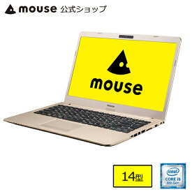 【ポイント5倍♪】MB-B401S-M2S1 ノートパソコン パソコン 14型 Core i5-8265U 8GB メモリ 128GB M.2 SSD mouse マウスコンピューター PC BTO 新品