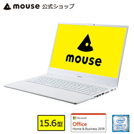 m-Book B509H-A ノートパソコン パソコン 15.6型 Core i7-8565U 8GB メモリ 256GB M.2 SSD IPSパネル Microsoft Office付き mouse マウスコンピューター PC BTO 新品
