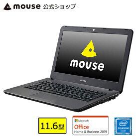 【ポイント3倍♪】MB-C100SN3-S2-MA-AB ノートパソコン 11.6型 Celeron N4100 8GB メモリ 240GB SSD Microsoft Office付き mouse マウスコンピューター PC BTO 新品