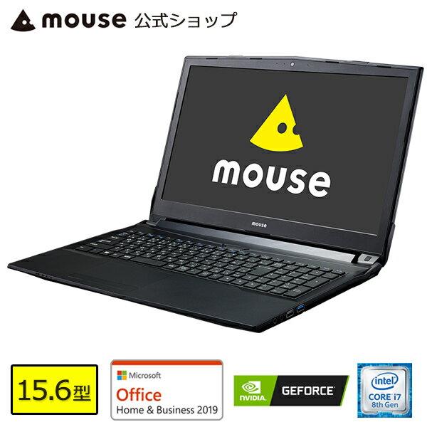 【エントリーで+P5倍】【Office付★2千円OFFクーポン対象】【ポイント10倍♪】MB-K690XN-M2SH2-MA-AB ノートパソコン パソコン 15.6型 Core i7-8750H 16GB メモリ 256GB SSD 1TB HDD GeForce MX150 Microsoft Office付き mouse マウスコンピューター PC BTO 新品