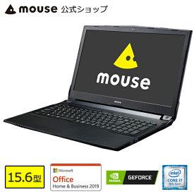 【LSS★5,000円OFFクーポン対象♪】【ポイント5倍♪】MB-K690XN-M2SH2-MA-AB ノートパソコン パソコン 15.6型 Core i7-8750H 16GB メモリ 256GB SSD 1TB HDD GeForce MX150 Microsoft Office付き mouse マウスコンピューター PC BTO 新品