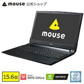 【LSS★5,000円OFFクーポン対象♪】【ポイント5倍♪】MB-K690XN-M2SH2-MA ノートパソコン パソコン 15.6型 Core i7-8750H 16GB メモリ 256GB SSD 1TB HDD GeForce MX150 WPS Office付き mouse マウスコンピューター PC BTO 新品