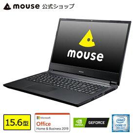 ノートパソコン office付き 新品 MB-K700XN-M2SH5-MA-AB パソコン 15.6型 Windows10 Core i7-9750H 32GB メモリ 512GB M.2 SSD(NVMe) 1TB HDD GeForce MX250 Office付き mouse マウスコンピューター PC BTO
