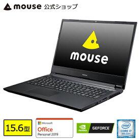 【10/30は楽天カード&エントリー類合わせてポイント最大25倍】ノートパソコン office付き 新品 MB-K700SN-M2SH2-MA-AP パソコン 15.6型 Core i7-9750H 16GB メモリ 256GB M.2 SSD(NVMe) 1TB HDD GeForce MX250 Microsoft Office付き mouse マウスコンピューター PC BTO