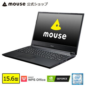 MB-K700SN-M2SH2-MA ノートパソコン パソコン 15.6型 Core i7-9750H 16GB メモリ 256GB M.2 SSD(NVMe) 1TB HDD GeForce MX250 WPS Office付き mouse マウスコンピューター PC BTO 新品